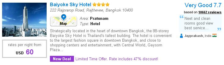 Platinum Mall - Baiyoke Sky Hotel